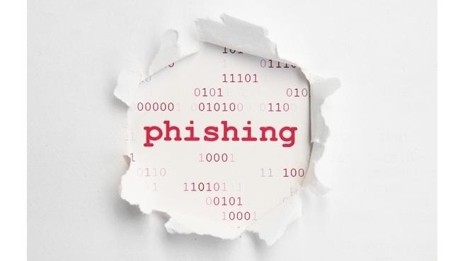 Nueva oleada de phishing simulando ofertas de empleo